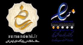 لوگو ساماندهی و ای نماد