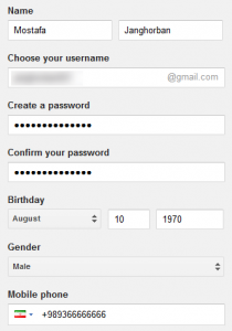 نحوه ساخت gmail ( اکانت گوگل )