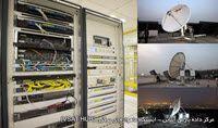 مرکز داده پارس آنلاین - ایستگاه ماهواره ای
