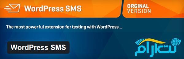 افزونه خبرنامه پیامکی وردپرس wp-sms