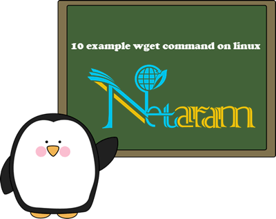 ۱۰ مثال دستور wget در لینوکس