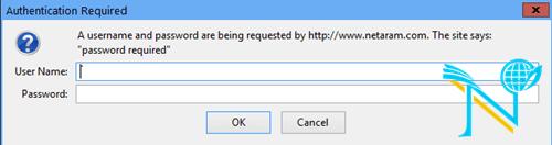 درخواست رمز عبور توسط مرورگر