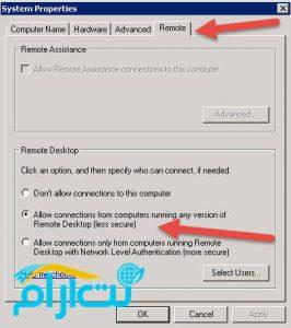 فعال کردن ریموت دسکتاپ در ویندوز سرور 2008