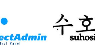 Install-suhosin-directadmin-custombuild