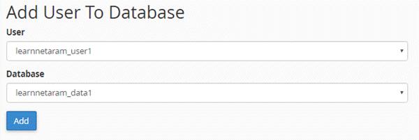 اتصال user و دیتابیس cpanel