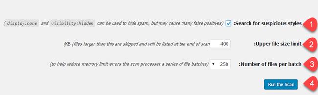 معرفی امکانات افزونه exploit scanner وردپرس