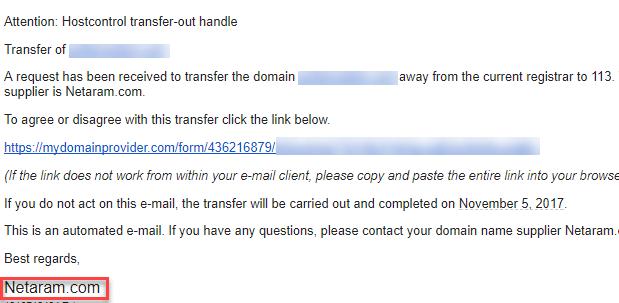 نحوه تایید ایمیل Resello برای transfer دامین